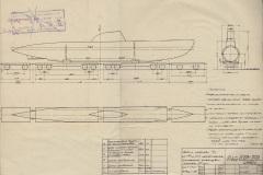 Фото-9.-Размещение-подводной-лодки-на-ЖД-трансопртере