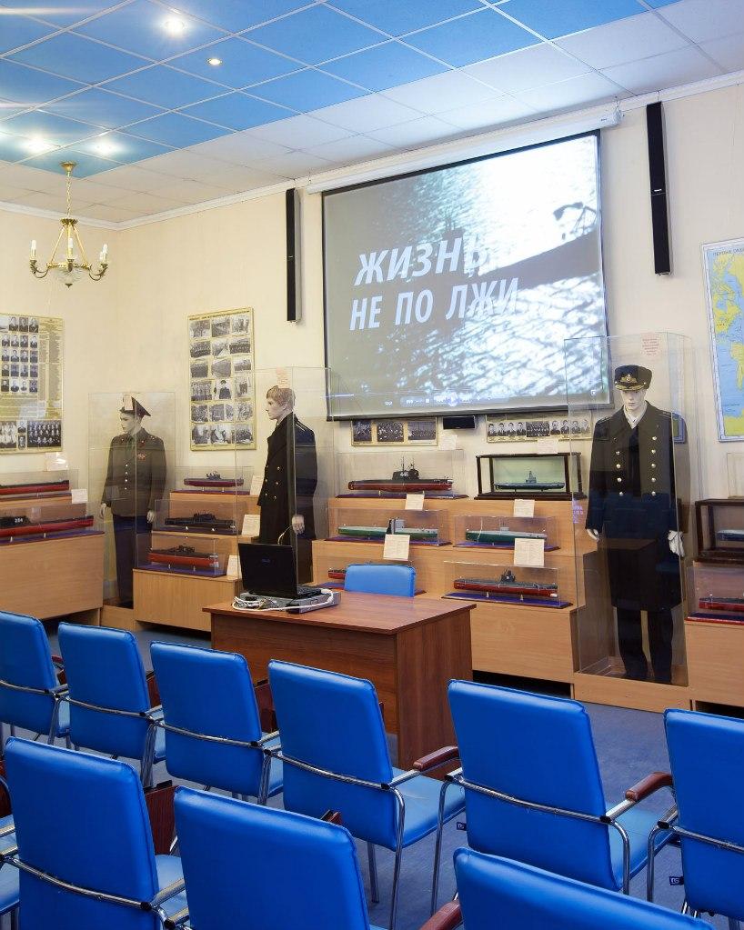 Лекционный зал музея истории подводных сил России