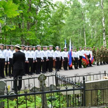 Празднование дня  ВМФ России.