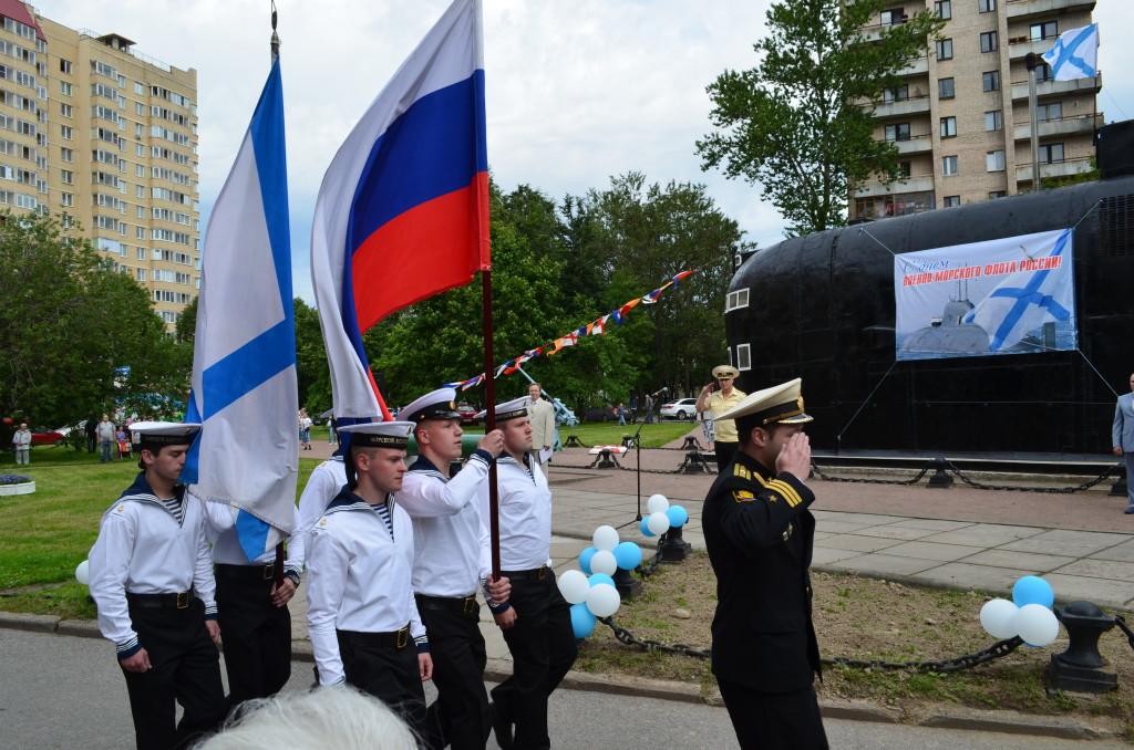 Воинкий ритуал по вносу Государственного Флага Российской Федерации и Андреевского Военно -Морского флага