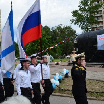Празднование дня ВМФ России на территории внешней экспозиции музея