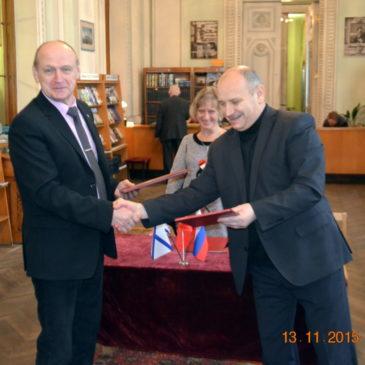 Сотрудничество между «Музеем истории подводных сил России имени А. И. Маринеско» и «Центральной военно-морской библиотекой»