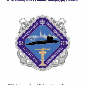 54 Международный конгресс подводников