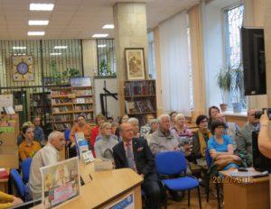 Просмотр фильма о писателе Л.С. Соболеве в ходе работы выставки