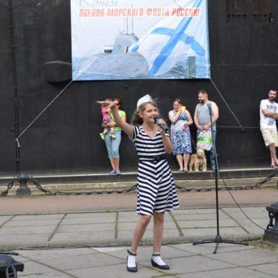 Выступление Анастасии Радусской