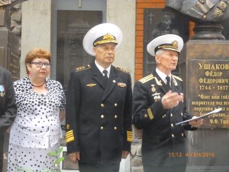 Память о подводнике А.И. Маринеско жива