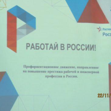 Вторая Общероссийская конференция в БГТУ «Военмех» им. Д.Ф. Устинова