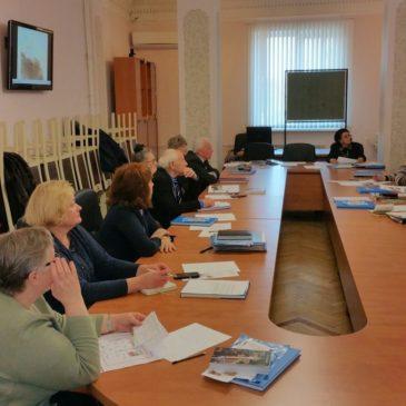 Заседание Комиссии Совета ветеранов