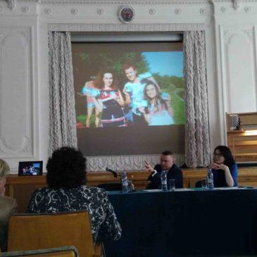 Координационный совет по культуре и молодежной политике при администрации Калининского района Санкт-Петербурга