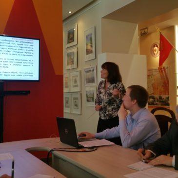 «Возможности использования музейного и выставочного пространства в социально-культурной деятельности учреждения»
