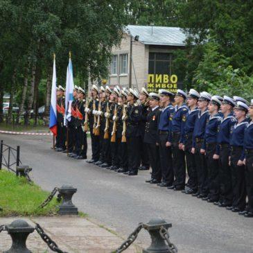 День Военно-Морского флота в музее