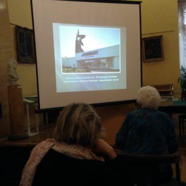 «Круглый стол» в рамках Межрегионального совещания специалистов музеев и музеев-заповедников.