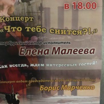 """Экскурсия и концерт в """"Доме ученых"""""""