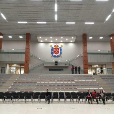 Презентация исторического парка «Россия – моя история»