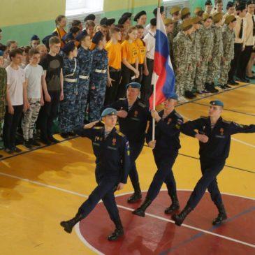 В Михайловской военной артиллерийской академии состоялось торжественное открытие районного тура детско-юношеских оборонно-спортивных туристских игр «Зарница» и соревнований «Школа безопасности»