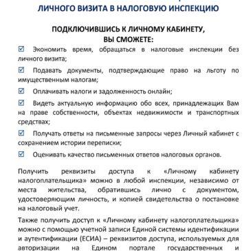 Во исполнение письма Комитета территориального развития Санкт-Петербурга