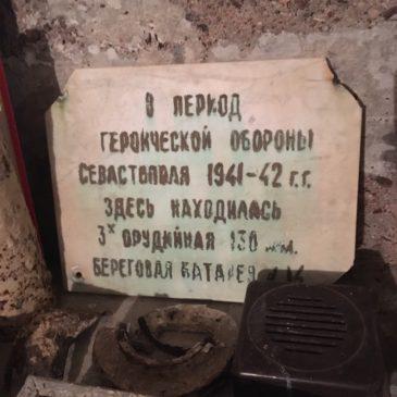 Уважаемые Черноморцы!