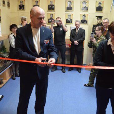 Открытие выставки «Штурман по призванию»