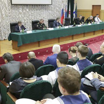 Первое Всероссийское собрание маринистов в Москве
