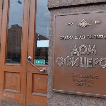 В Михайловской военной артиллерийской академии подвели итоги IV Международной олимпиады по военной истории