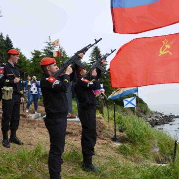 Открытие памятника погибшим членам экипажа подводной лодки М-252