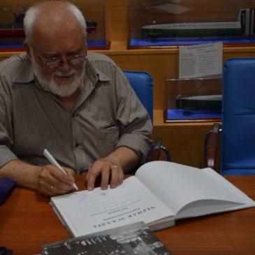 Встреча с офицером подводником писателем маринистом Н.А. Черкашиным