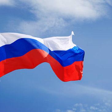 Мероприятия, посвященные Дню Государственного флага Российской Федерации