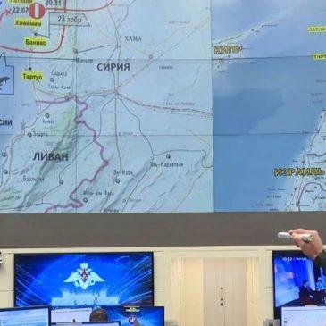 Брифинг, посвящённый обстоятельствам крушения российского самолета в Сирии