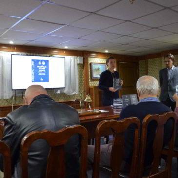 Презентация издания V международной научно-практической конференции «Полярные чтения».