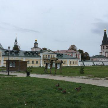 Выездной практико-ориентированный семинар в Новгородской области