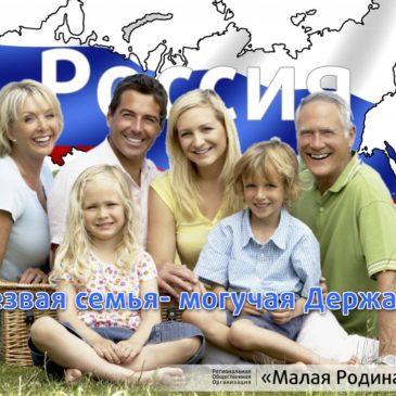 "9 сентября – ""День трезвости"""