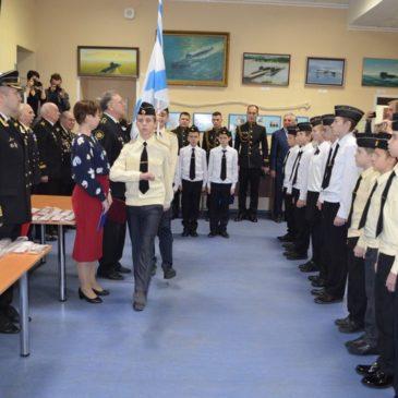 Церемония посвящения в кадеты учащихся ГБОУ СОШ № 121