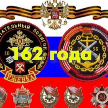 Ветеранам морского испытательного полигона  «Ржевка» посвящается.