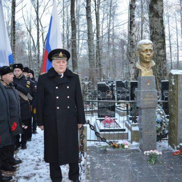 Мероприятие по случаю 55 годовщины со дня смерти А.И. Маринеско