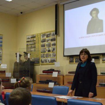 Викторина, посвященная Дню памяти А.С. Пушкина