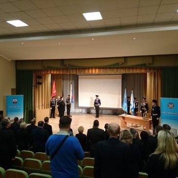 Участие в конференции «Морские традиции в патриотическом воспитании граждан Российской Федерации»