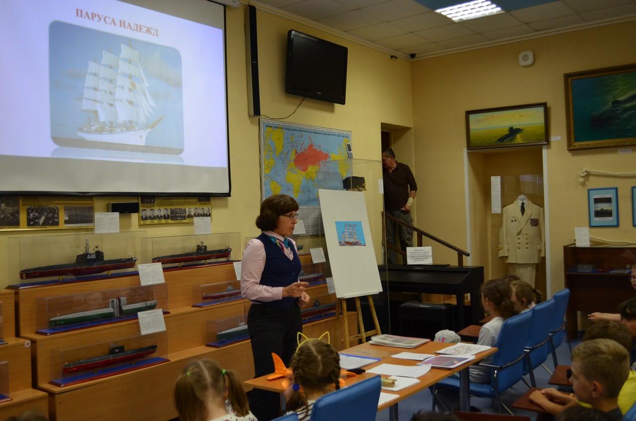 Музейно-педагогическое занятие «Юный яхтсмен – покоритель водной стихии!»