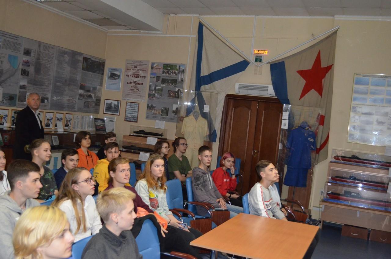 Урок мужества, посвященный началу блокады Ленинграда