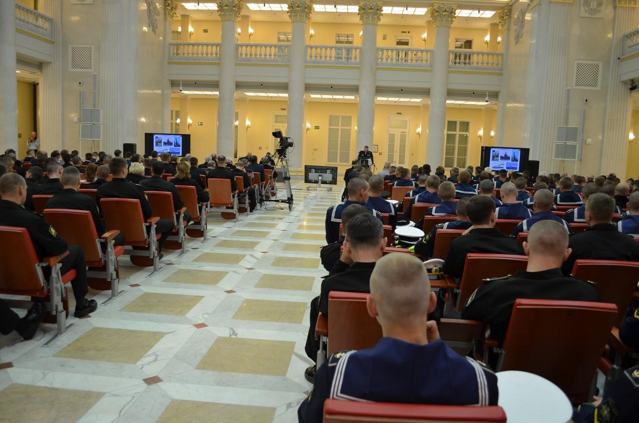 День военно-морских знаний в Президентской библиотеке