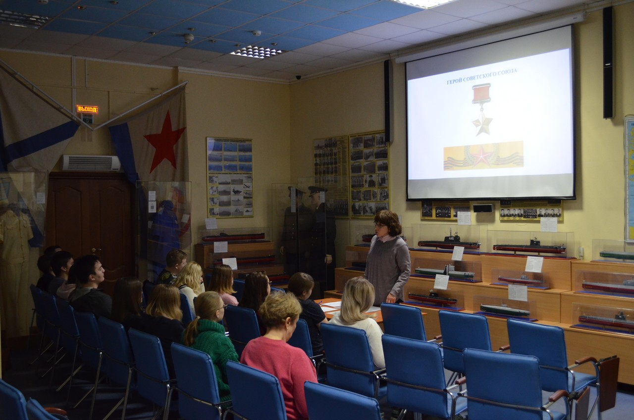 Музейно-педагогическое занятие «Герои России моей»