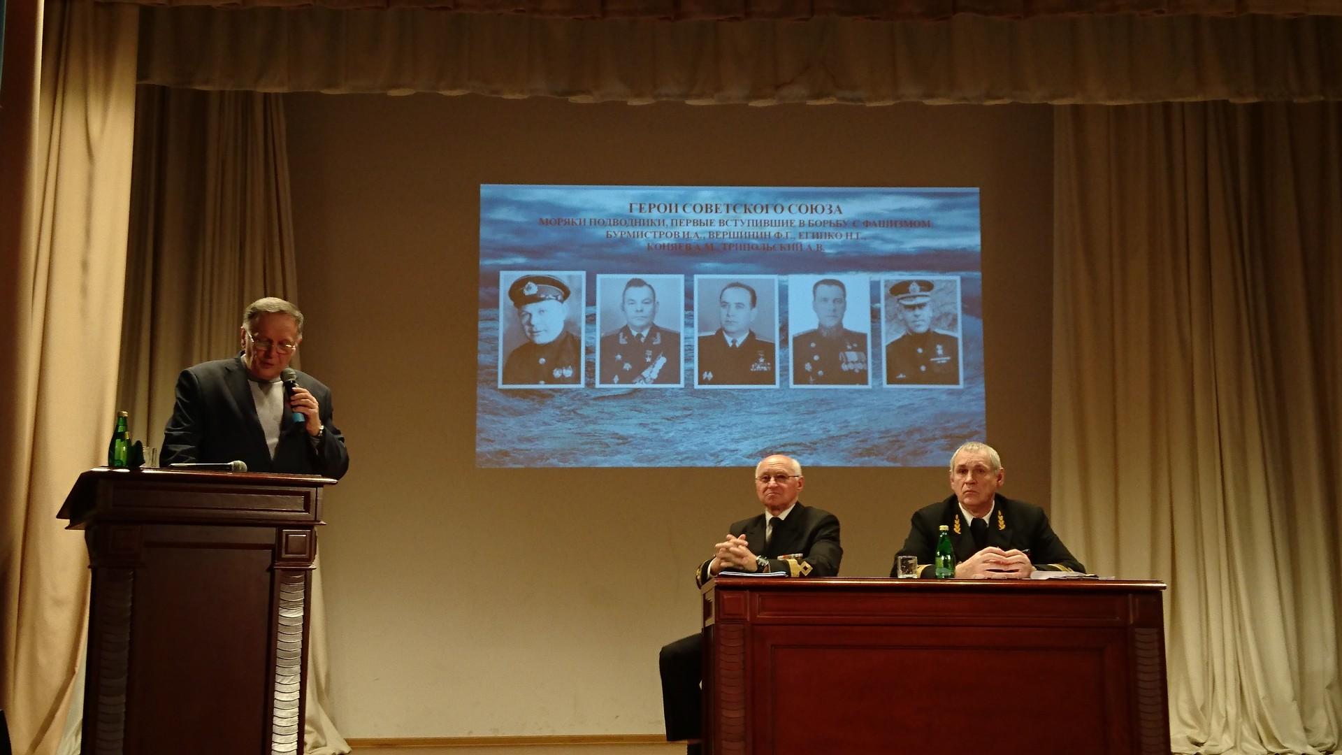 Морской венок славы: моряки на службе Отечеству