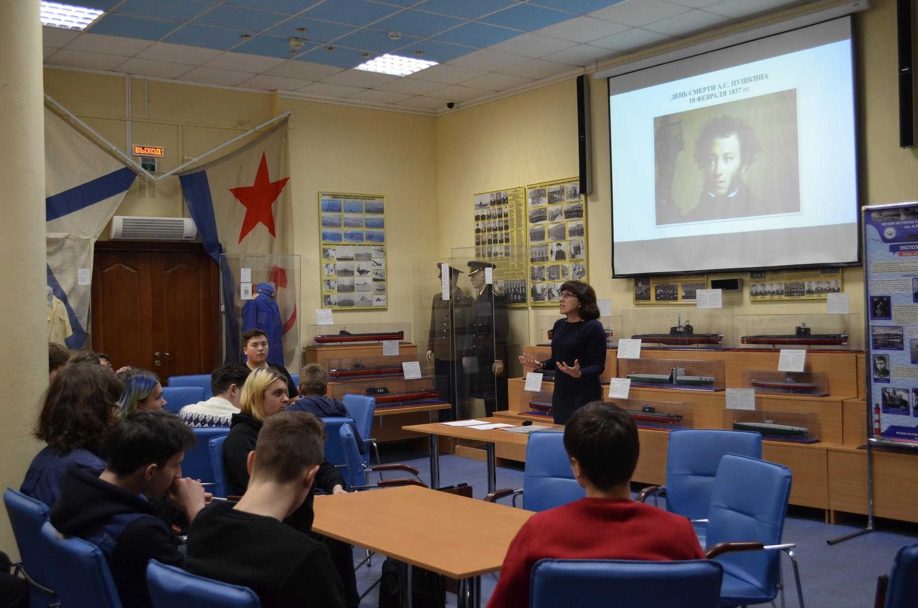 10 февраля – День памяти А.С. Пушкина