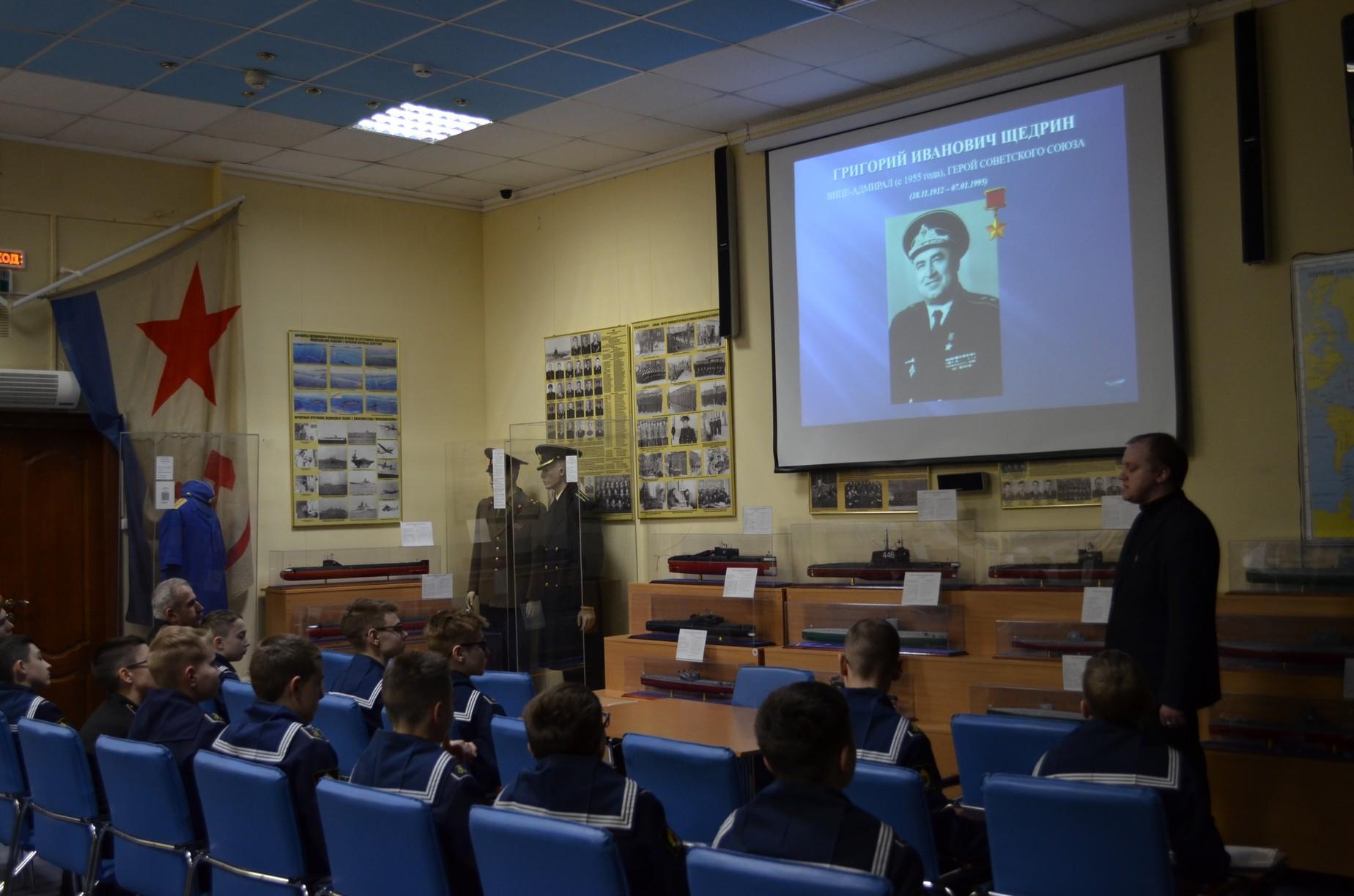 Урок мужества, посвященный 75-летию Победы Советского народа в Великой Отечественной войне 1941–1945 годов