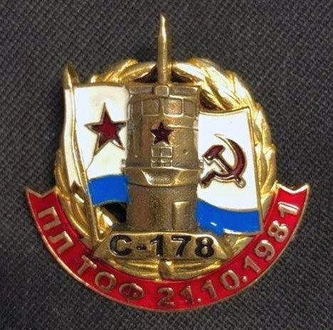 Подвиг под грифом «Секретно» – Героям С-178 посвящается