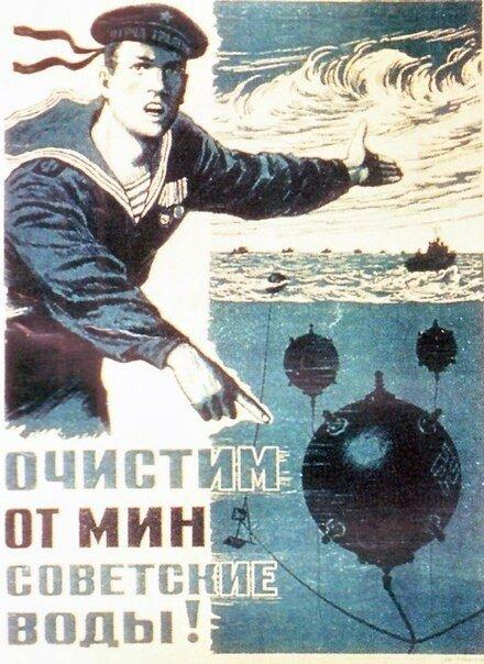 05 июня 1946 года была прорвана морская минная блокада Ленинграда