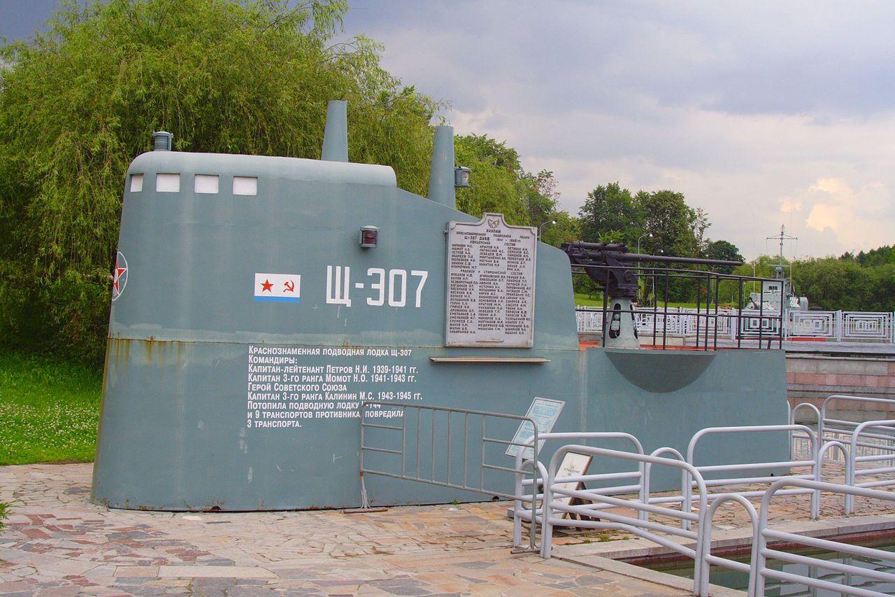 История создания и боевой путь подводной лодки «Щ-307» – дизель-электрическая торпедная лодка времен Великой Отечественной войны