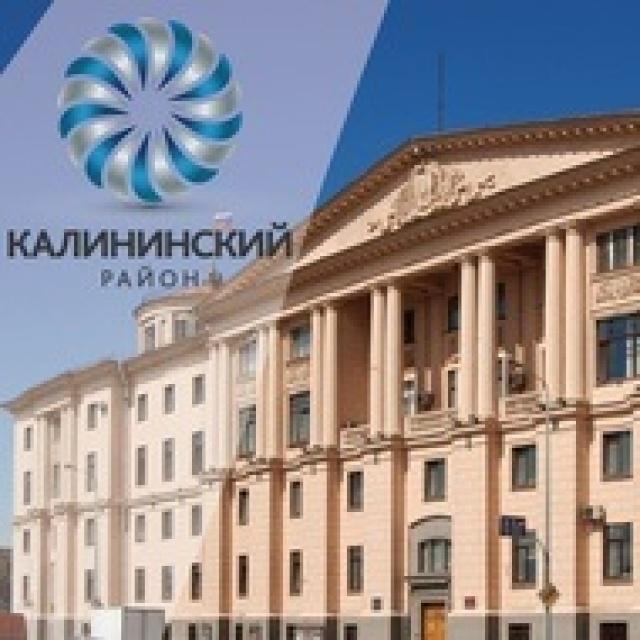 День Калининского района Санкт-Петербурга