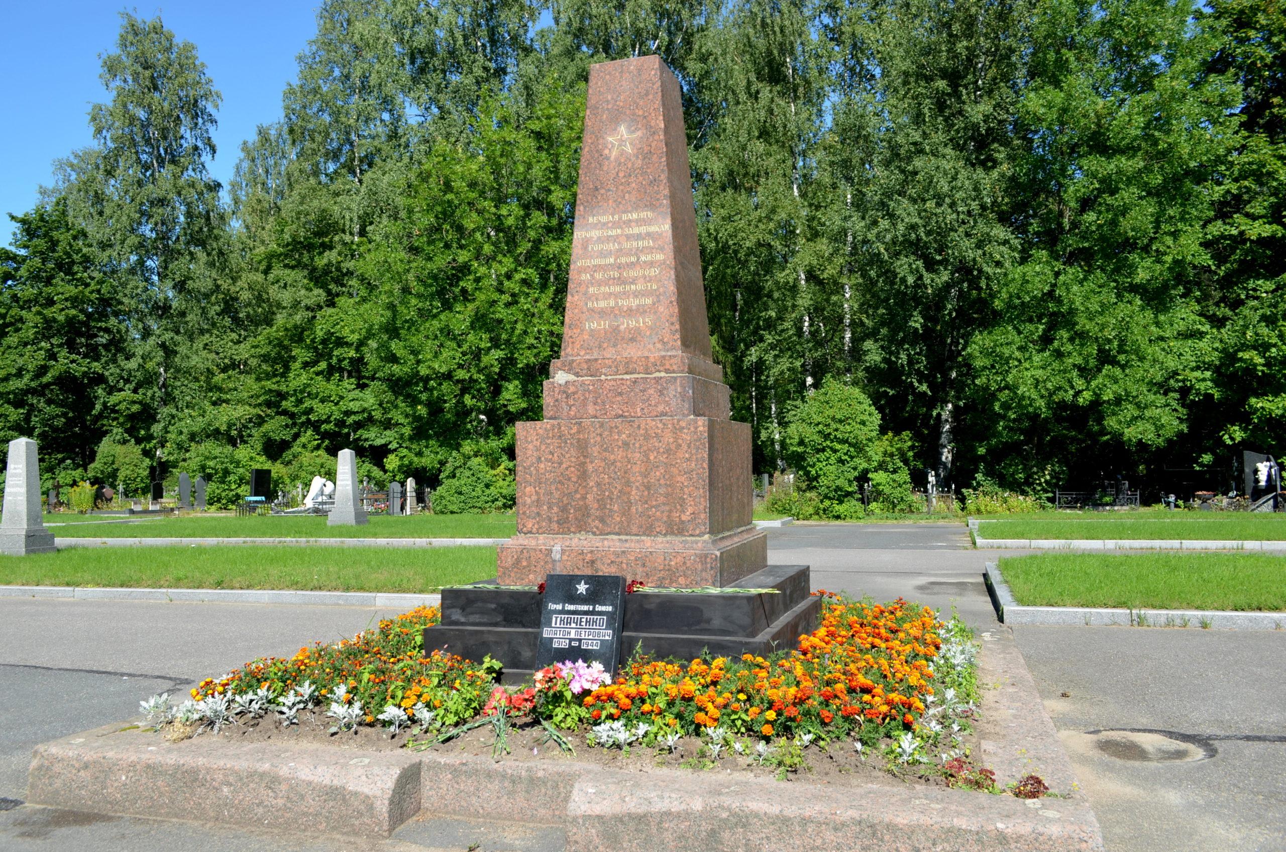 9 августа – День окончания Ленинградской битвы