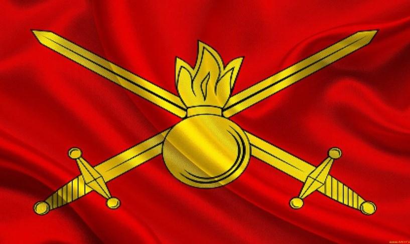 01 октября – День сухопутных войск