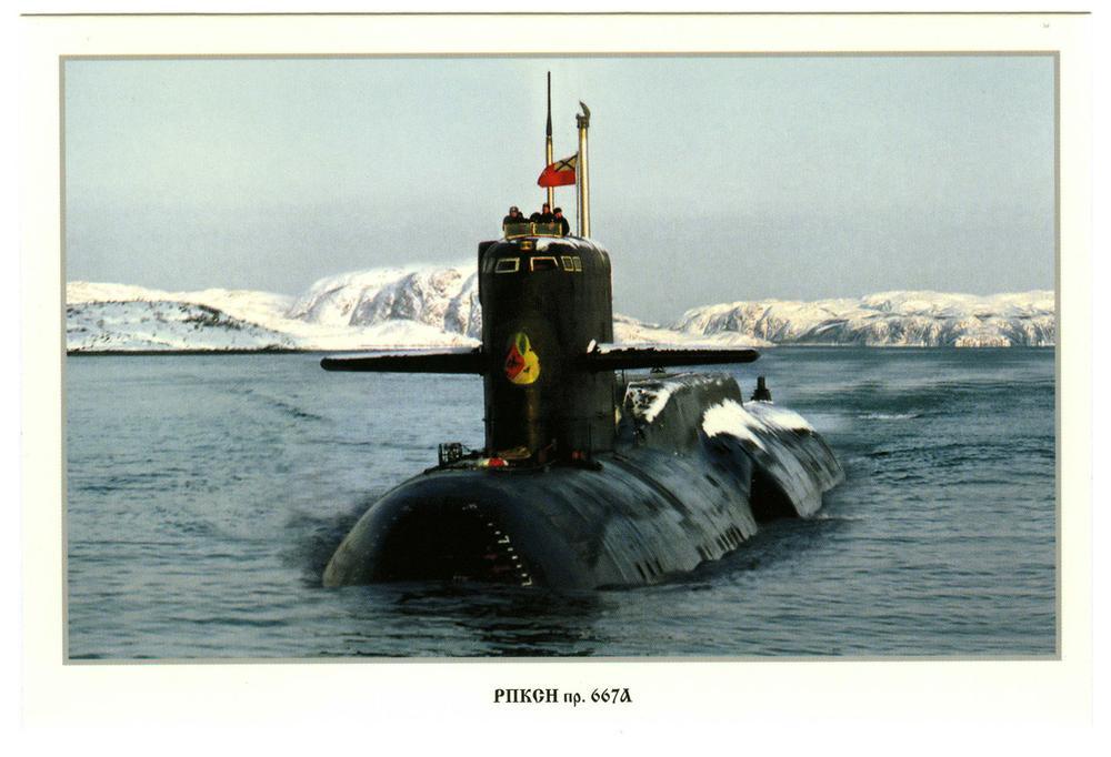 """01 октября 1970 года (50 лет назад) – была сформирована 8-я дивизия атомных подводных лодок, в состав которой вошли ракетные подводные крейсера стратегического назначения проекта 667А """"Навага"""""""